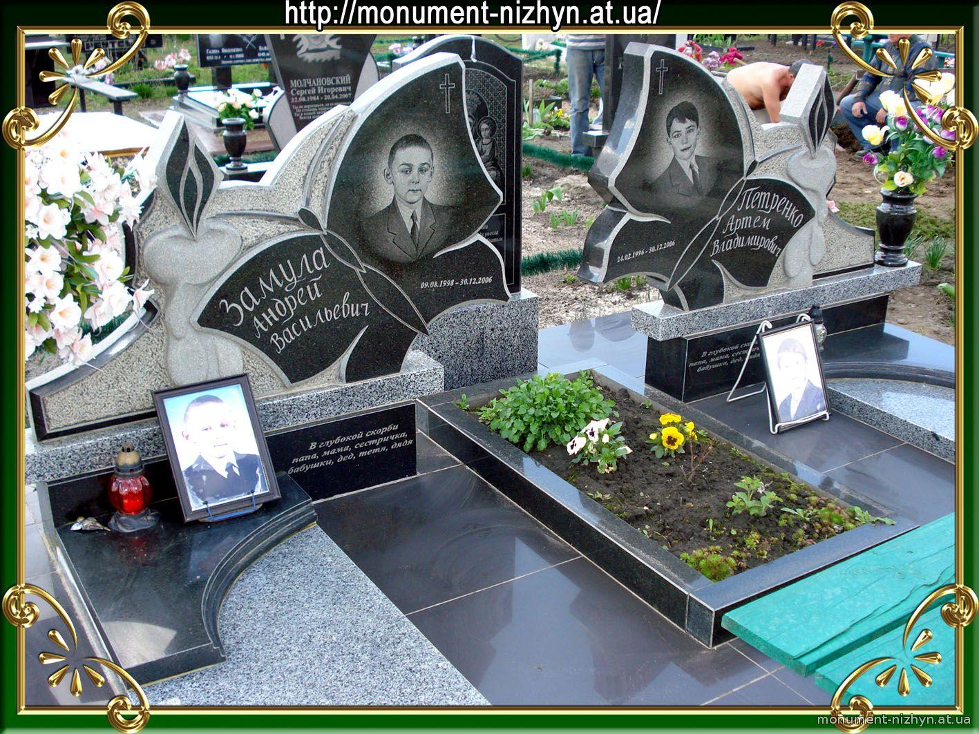 Надгробные памятники купить у них квартиру памятники надгробные купить 3