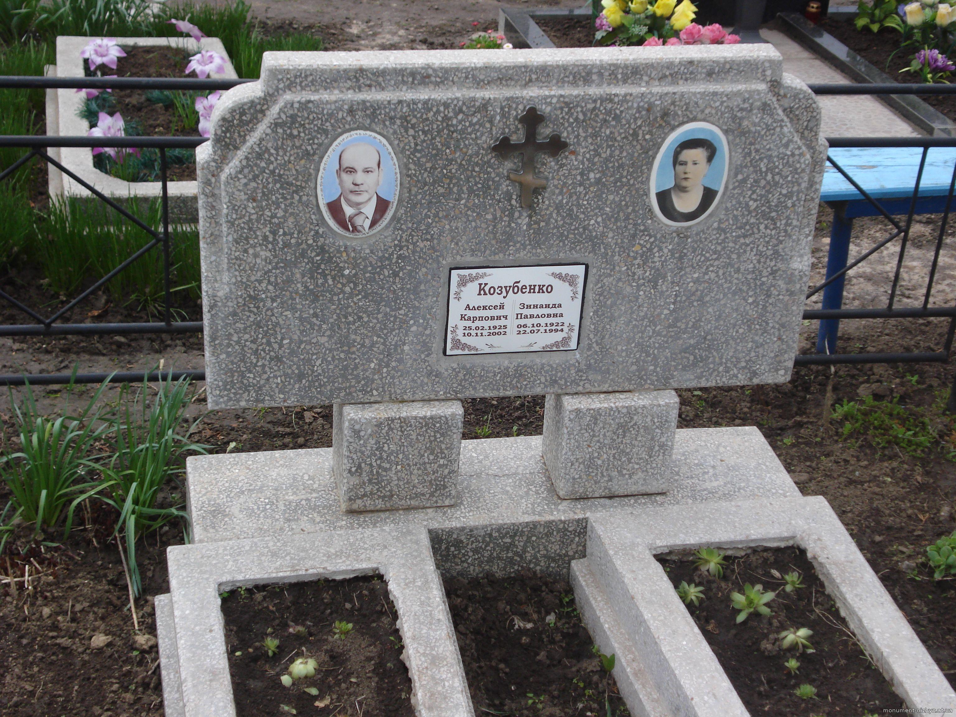 Надгробные памятники купить у них квартиру памятников на могилу цена рязань установка