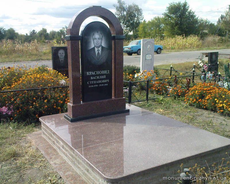 Памятники гранит с крестом схемы памятники из гранита каталог фото двоих