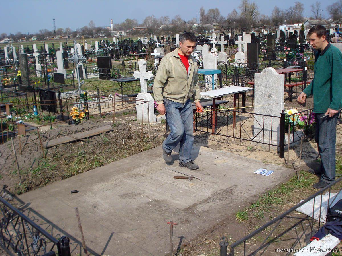 видео установки фундамента под памятник Татьяной