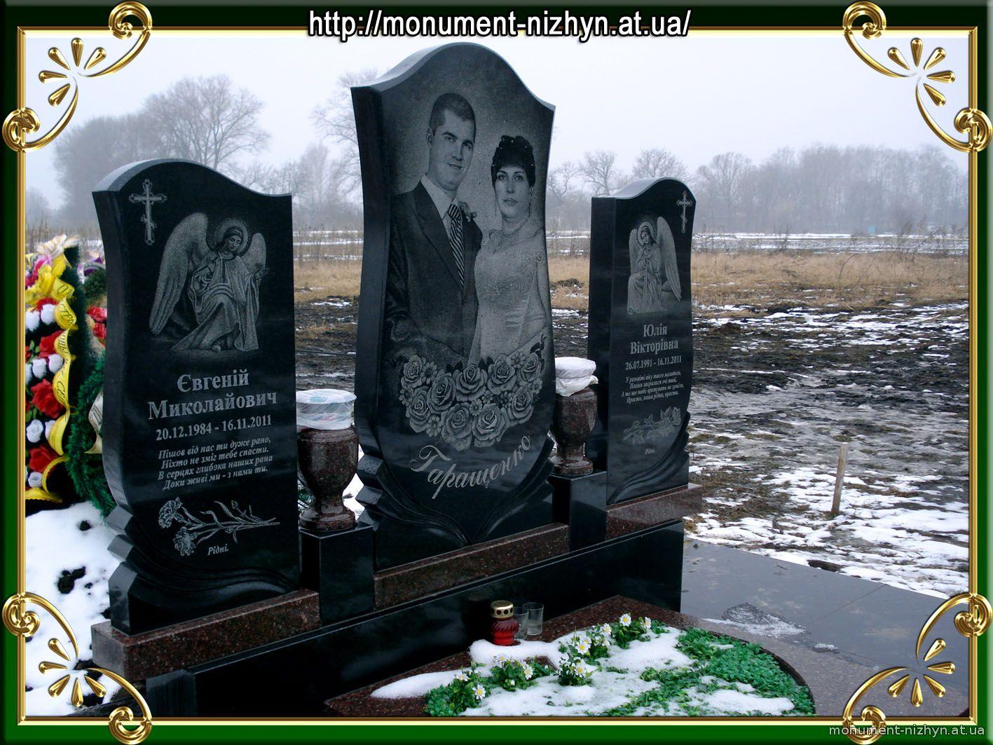 Двойной памятник на могилу размеры памятники иваново фото детей на усыновление